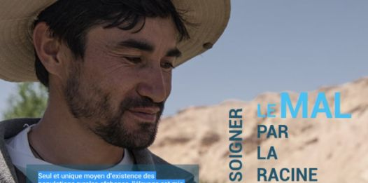 webdoc-the-challenges-of-bamyan